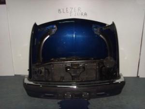 Chevrolet Blazer 1998-2005 μετώπη-μούρη εμπρός κομπλέ μπλέ