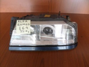 Alfa romeo 164 1992-1997 φανάρι εμπρός με φρύδι αριστερό