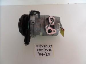 Chevrolet Captiva 2006-2012 κομπρεσέρ air condition