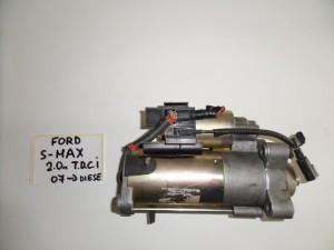 Ford S-max 2.0cc TDCi 2007-2015 μίζα