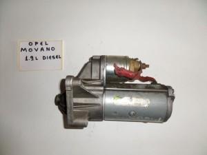 Opel Movano 2003-2009 1.9cc diesel μίζα