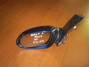 VW golf plus 2004-2014 ηλεκτρικός καθρέπτης σκούρο μπλέ αριστερός