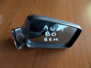 Audi 80 1986-1996 ηλεκτρικός καθρέπτης δεξιός γκρί