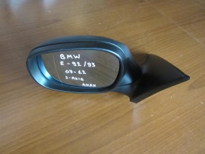BMW Series 3 E92/E93 2006-2013 coupe-cabrio ηλεκτρικός ανακλινόμενος καθρέπτης αριστερός άβαφος (3 ακίδες)