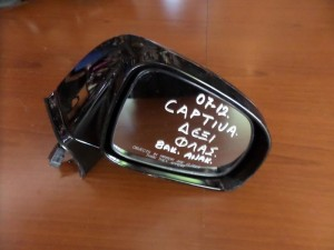 Chevrolet Captiva 2006-2015 ηλεκτρικός ανακλινόμενος καθρέπτης δεξιός μαύρος (8 ακίδες-φλας)