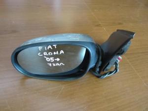 Fiat croma 2005-2011 ηλεκτρικός καθρέπτης αριστερός ασημί (7 καλώδια)