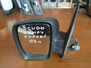 Fiat Scudo,Citroen Jumpy,Peugeot Expert 2007-2016 ηλεκτρικός καθρέπτης αριστερός άβαφος