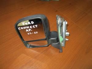 Ford Connect 2003-2010 καθρέπτης απλός αριστερός άβαφος