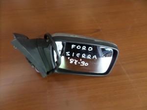 Ford Sierra 1987-1990 ηλεκτρικός καθρέπτης δεξιός ασημί