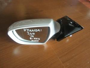 Hyundai i40 2011-2015 ηλεκτρικός ανακλινόμενος καθρέπτης αριστερός άσπρος (8 ακίδες)