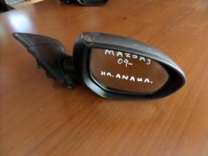 Mazda 3 09 ηλεκτρικός ανακλινόμενος καθρέπτης δεξιός σκούρο ασημί