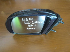 Mercedes w164 ML 2005-2011 ηλεκτρικός ανακλινόμενος καθρέπτης αριστερός μπλέ σκούρο