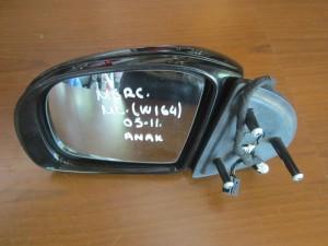 Mercedes w164 ML 2005-2011 ηλεκτρικός ανακλινόμενος καθρέπτης αριστερός μαύρος