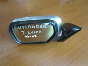 Mitsubishi Outlander 2003-2007 ηλεκτρικός καθρέπτης αριστερός ασημί
