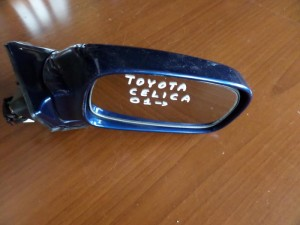 Toyota celica 2000-2006 ηλεκτρικός καθρέπτης δεξιός μπλέ