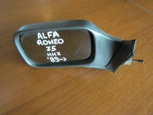 Alfa romeo 75 1989-1992 μηχανικός καθρέπτης αριστερός άβαφος