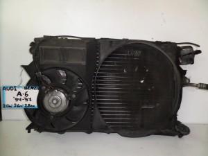 Audi A6 1994-1997 2.0cc-2.6cc-2.8cc βενζίνη ψυγείο κομπλέ (νερού-air condition-βεντιλατέρ)