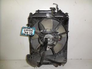 Daihatsu Cuore 2002-2006 1.0cc βενζίνη ψυγείο κομπλέ (νερού-βεντιλατέρ)