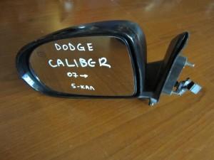 Dodge caliber 2007-2012 ηλεκτρικός καθρέπτης αριστερός άβαφος (5 καλώδια)