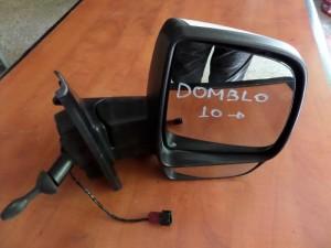 Fiat doblo 2010-2017 μηχανικός καθρέπτης δεξιός άσπρος