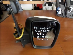 Fiat Scudo,Citroen Jumpy,Peugeot Expert 2007-2016 ηλεκτρικός καθρέπτης δεξιός άσπρος