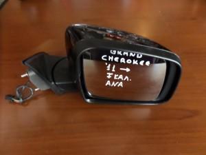 Grand Cherokee 2011-2017 ηλεκτρικός ανακλινόμενος καθρέπτης δεξιός μαύρος