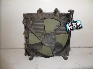 Honda HR-V 1999-2006 1.6cc βενζίνη ψυγείο κομπλέ (νερού-air condition-βεντιλατέρ)
