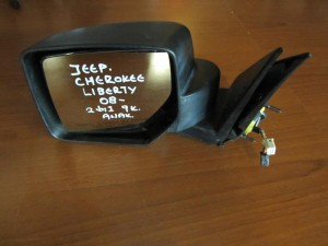 Jeep cherokee  2008-2013 ηλεκτρικός ανακλινόμενος καθρέπτης αριστερός άβαφος (9 καλώδια-2 φίς)