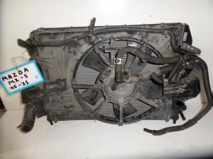 Mazda mx5 05-11 βενζίνη ψυγείο κομπλέ (νερού-air condition-βεντιλατέρ)