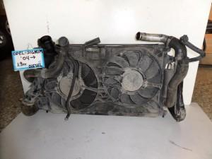 Opel Signum 2003-2008 1.9cc diesel ψυγείο κομπλέ (νερού-air condition-βεντιλατέρ)