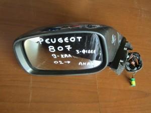 Peugeot 807 02 ηλεκτρικός ανακλινόμενος καθρέπτης αριστερός μπλέ (9 καλώδια)