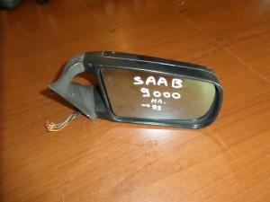 Saab 9000 1985-1992 ηλεκτρικός καθρέπτης δεξιός μπλέ