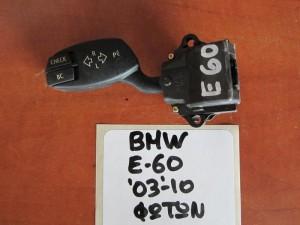 BMW series 5 E60/E61 2003-2010 διακόπτης φώτων-φλάς