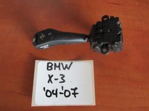 BMW X3 E83 2003-2010 διακόπτες φώτων-φλάς