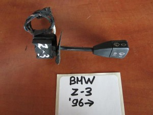 BMW Z3 1996-2002 διακόπτης υαλοκαθαριστήρων