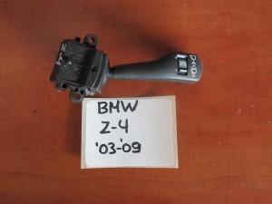 BMW Z4 E85 2003-2009 διακόπτες υαλοκαθαριστήρων