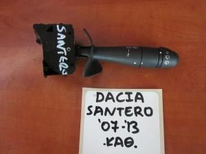 Dacia sandero 2007-2012 διακόπτης υαλοκαθαριστήρων