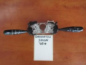 Daihatsu Sirion 2004-2011 διακόπτης φώτων-φλάς καί υαλοκαθαριστήρων