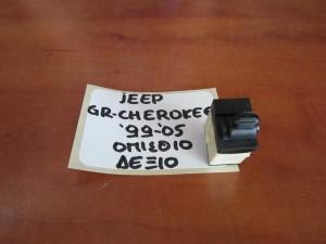 Jeep Grand Cherokee 1999-2005 διακόπτης παραθύρου πίσω δεξιός