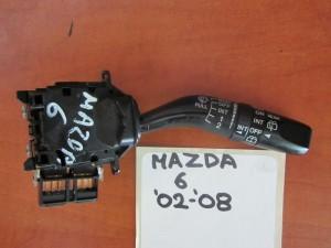 Mazda 6 02-08 διακόπτης υαλοκαθαριστήρων