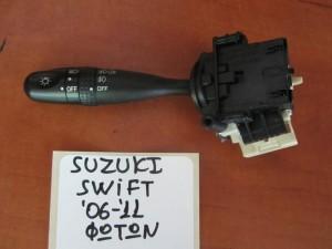 Suzuki Swift 2005-2011 διακόπτης φώτων-φλάς