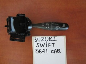 Suzuki Swift 2005-2011 διακόπτης υαλοκαθαριστήρων