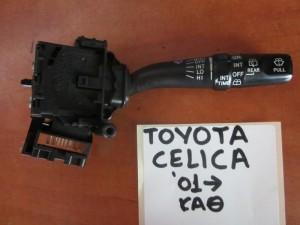 Toyota celica 2000-2006 διακόπτης υαλοκαθαριστήρων
