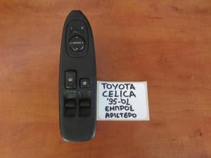 Toyota celica 1993-1999 διακόπτης παραθύρου εμπρός αριστερός (διπλός)