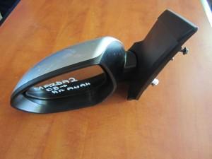 Mazda 2 08 ηλεκτρικός καθρέπτης ανακλινόμενος αριστερός ασημί