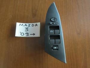 Mazda 3 09 αριστερός διακόπτης παράθυρων 4πλός