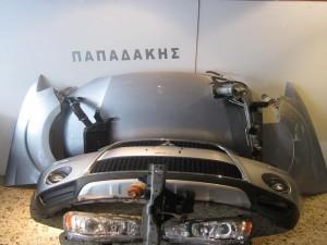 Mitsubishi outlander 2011-2013 μετώπη-μούρη εμπρός κομπλέ ασημί