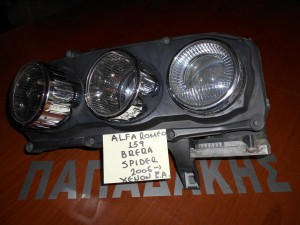 Alfa Romeo Spider 2006-2010 φανάρια αριστερά εμπρός