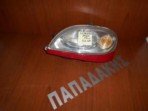 citroen saxo 1998 fanari aristero empros 1 300x225 Citroen Saxo 2000 2003 φανάρι αριστερό εμπρός