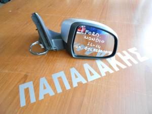 Ford Mondeo 2011-2014  ηλεκτρικός καθρέπτης δεξιός φως ασφαλείας ασημί